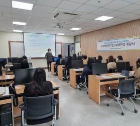 2021 경력단절여성 직…