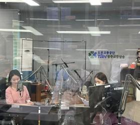 TBN광주교통방송 라디오…
