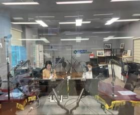 TBN광주 교통방송 라디오 출연