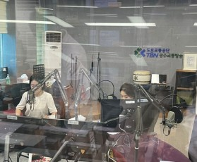 TBN교통방송 라디오출연
