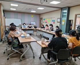 2021년 광산여성새일센터 종사자…
