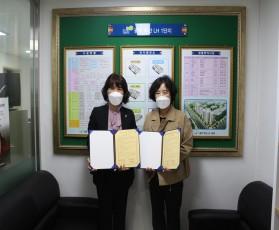 ㅁ 우산LH1단지 주거행복지원센터…